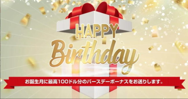 Queencasino birthday bonus