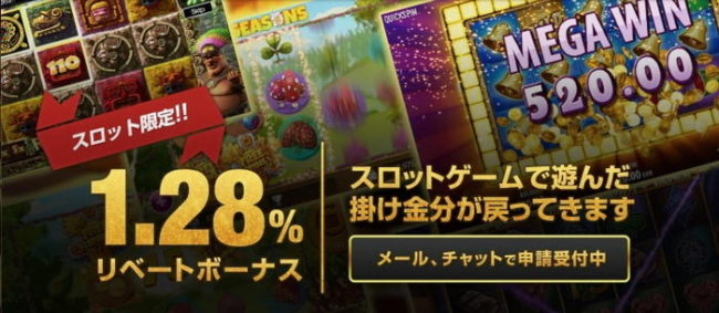 Queencasino slot rebatebonus